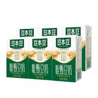 豆本豆唯甄原味豆奶250ml*6盒非转基因大豆植物蛋白营养早餐奶