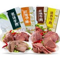 月盛斋 卤肉类新鲜熟食套餐 100g*4袋