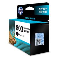 HP 惠普 803 黑色经济适用墨盒