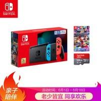 Nintendo 任天堂 Switch 国行续航版增强版红蓝主机+马力欧卡丁车8 豪华版+128G闪迪卡