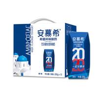 伊利 安慕希希腊风味酸奶 原味  205g*12盒