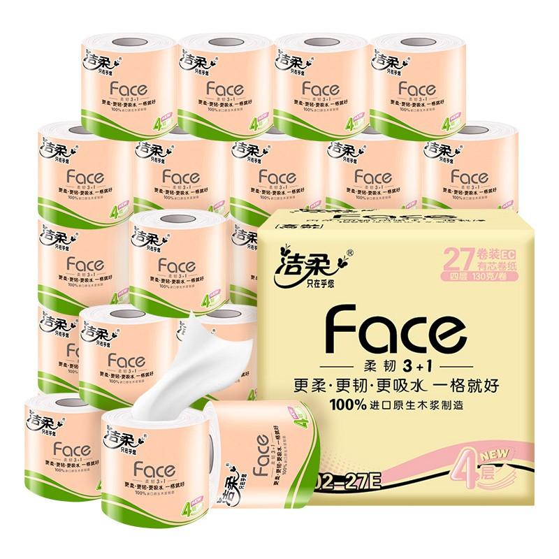 C&S 洁柔 Face系列 卷纸 4层*130g*27卷 (101*138mm)