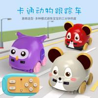 JJR/C 手势感应遥控车 卡哇鼠红(遥控版)