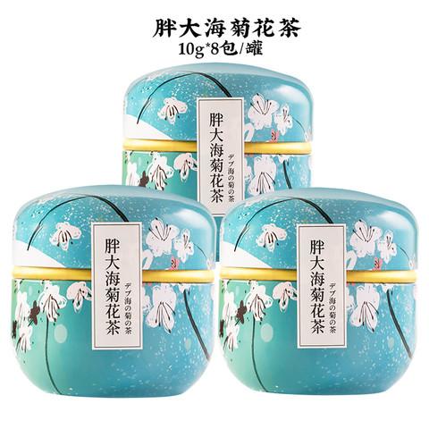 买1发3菊花茶金银花胖大海罗汉果组合養生凉茶包袋泡茶搭特级茶叶