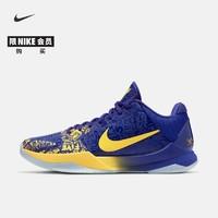 NIKE 耐克 KOBE V PROTRO CD4991 男子篮球鞋