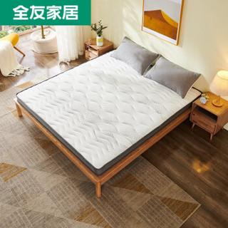 QuanU 全友 105189 3D环保多功能床垫 180*200*10cm