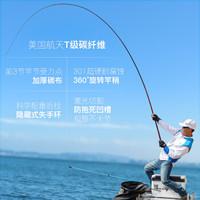 東川 骑士鱼竿手竿28调台钓竿超力大物版青鱼竿超轻超硬钓4.8米