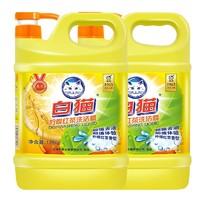 Baimao 白猫 洗洁精大桶家庭装 1.29kg*2瓶