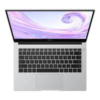 HUAWEI 华为 MateBook D 14 14英寸 笔记本电脑(银色、酷睿i7-10510U、16GB、512GB SSD、MX250)