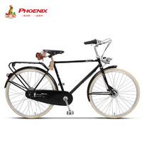 PHOENIX 凤凰 东郭先生 豪华内8速 二八自行车