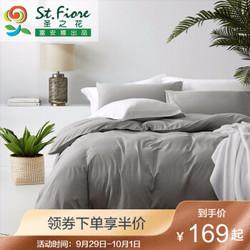 富安娜出品 圣之花 四件套 双面磨毛床上套件 中性简约风双人床单被罩 纯灰 1.5米/1.8米床 被套203*229cm