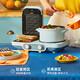 东菱三明治早餐机多功能家用小型华夫饼机网红轻食机吐司压烤神器 329元(需用券)