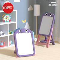 曼龙儿童画板磁性写字板婴幼儿支架式家用多功能男孩女孩涂鸦玩具 华丽紫
