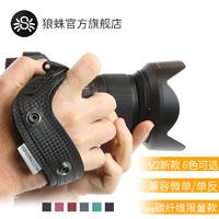 Spider Pro V2狼蛛单反相机手腕带牛皮快摄佳能尼康手带微单腕带