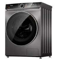 Midea 美的 MD100CQ9PRO 10公斤 洗烘一体机