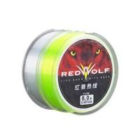 红狼热线鱼线主线子线150M0.6#(荧光黄)竞技原丝钓鱼线渔具垂钓用品