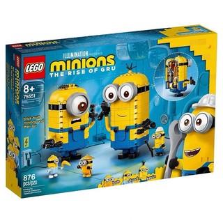 百亿补贴 : LEGO 乐高 小黄人系列 75551 小黄人和他们的营地