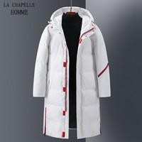 LA CHAPELLE HOMME 拉夏贝尔 2119 男女款长款加厚羽绒服