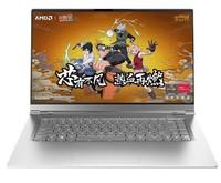 MECHREVO 机械革命 Code01 锐龙版 15.6英寸 游戏笔记本电脑 (银色、锐龙R5-4600H、8GB、512GB SSD、核显)