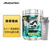 肌肉科技 MUSCLETECH 支链氨基酸 高性能BCAA252g 白葡萄味