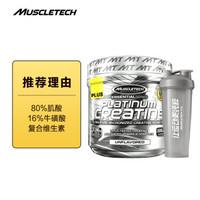 肌肉科技(MUSCLETECH)肌酸粉一水肌酸 健身男女白金量子肌酸400g *2件