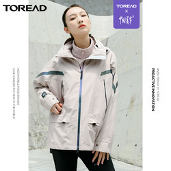 TOREAD 探路者 TAWI92880 女子冲锋衣