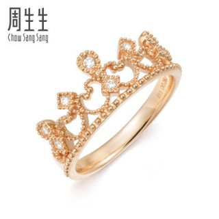 周生生 V&A系列  87041R 女王桂冠18K戒指