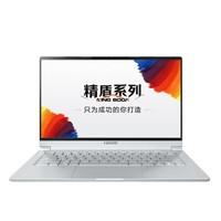 Hasee 神舟 精盾U45S2 14英寸笔记本电脑(i5-10210U、8GB、512GB、MX250、72%)