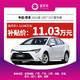 丰田雷凌2021款 185T CVT豪华版 110300元