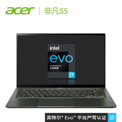 Acer 宏碁 非凡S5 14英寸笔记本电脑(i7-1165G7、16GB、1TB、雷电4)