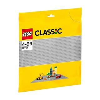 LEGO 乐高 经典创意系列 10701 灰色底板