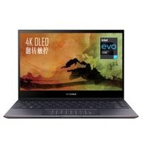 Evo认证的电脑 够轻 够快 够强大