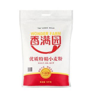 香满园 优质特精小麦粉 10kg *4件