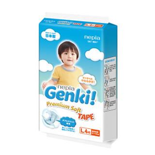 Nepia 妮飘 Genki!纸尿裤 L4片 +凑单品