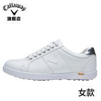 callaway高尔夫球鞋男女士无钉鞋舒适休闲板鞋防水防滑透气情侣款 白色 女款 7983300-030 36.5 *3件