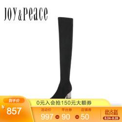 Joy&Peace/真美诗2019冬季专柜同款弹力绒布长筒过膝女长靴ZWS51DC9时装靴 黑色 36