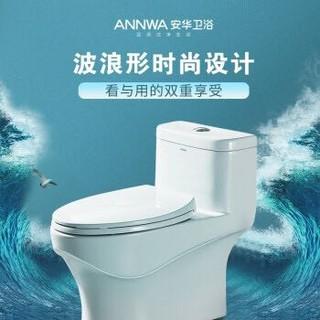 安华卫浴(ANNWA)马桶喷射虹吸式连体坐便器缓降静音座便器防臭节水