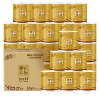 清风 原木纯品金装系列 卷纸 4层*200克*27卷 *2件 +凑单品