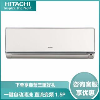 日立 HITACHI 空调挂机 正1.5匹 直流变频   高效节能舒适省电 挂壁机  白色 RAS/C-35NVW