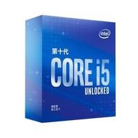 intel 英特尔 i5-10600KF 盒装CPU处理器