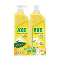 AXE/斧头牌 洗洁精维E护肤1.18kg*2
