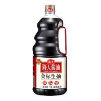 苏宁SUPER会员 : 海天 酱油 金标生抽 1.9L