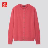 优衣库 女装 羊绒圆领开衫(长袖) 418678 UNIQLO