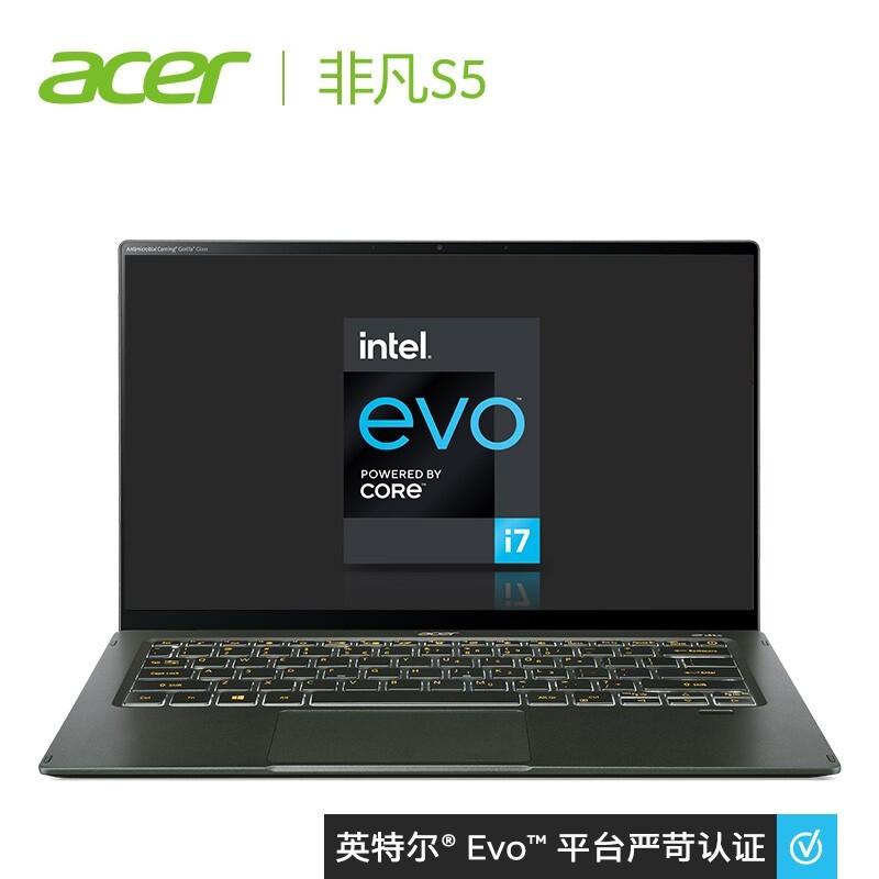 27日0点 : Acer 宏碁 非凡S5 14英寸笔记本电脑(i7-1165G7、16GB、1TB、雷电4)