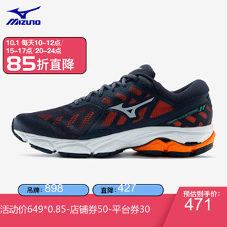Mizuno美津浓男鞋运动鞋跑步鞋缓冲WAVE ULTIMA 11 J1GC1909 黑色/橙色 40.5