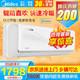 需要拼券 美的(Midea)冷暖1.5匹  壁挂式家用空调智能WIFI控制 新能效智能小鲸鲨35XJA3 1298元
