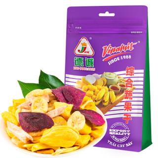 德诚 综合蔬果干 80g/袋 即食蔬菜水果干 果脯蜜饯 休闲零食下午茶小吃 *7件