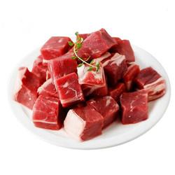 京东PLUS会员:牛腩块  调理食品  牛腩块4斤