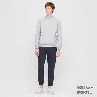 UNIQLO 优衣库 423065 男士EZY束脚运动休闲裤