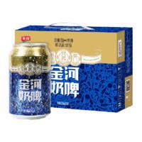 金河 乳酸菌奶啤饮料 300ml*6罐